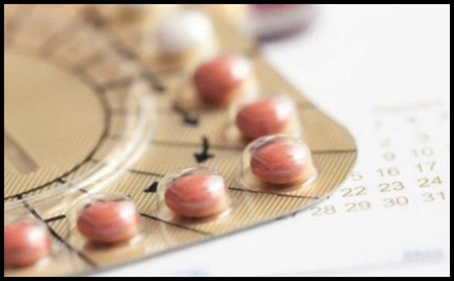 hrt-pills